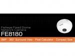 Camera IP Dome Full HD 5 Megapixel Vivotek FE8180